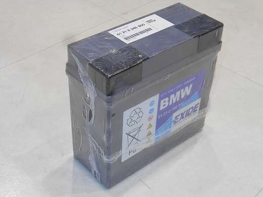 BMW61212346800.jpg